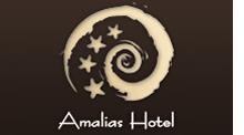 Top-Gamos: Amalias Hotel