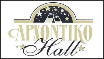 Top-Gamos: Αρχοντικό Hall