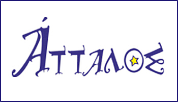 Άτταλος by TopGamos.gr