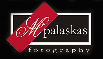 Studio Mpalaskas by TopGamos.gr