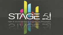 Stage 51