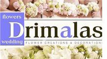 Drimalas Flowers
