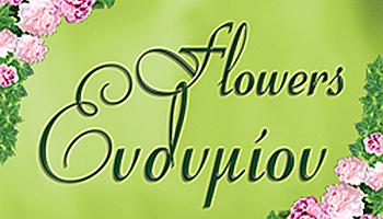 Flower's Ευθυμίου by TopGamos.gr