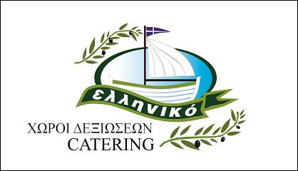 Ελληνικόν Catering
