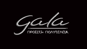 Top-Gamos: Gala Events