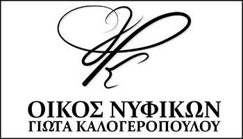 Γιώτα Καλογεροπούλου by TopGamos.gr