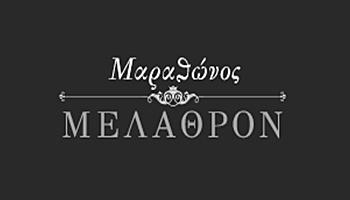 Μαραθώνος Μέλαθρον