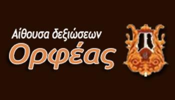 Ορφέας by TopGamos.gr