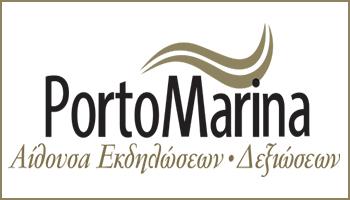 Porto Marina & Άμμος