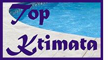 Top-Gamos: Top Ktimata