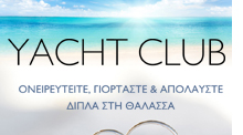 Yacht Club | Top Gamos