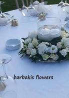 stolismos-gamou-topgamos-mparmpakis-flowers-anthopoleio-palaio-falhro-1603