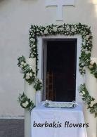 stolismos-gamou-topgamos-barbakis-flowers-anthopoleio-palaio-falhro-1603