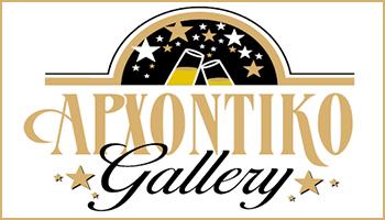 Αρχοντικό Gallery - Φιλοθέη