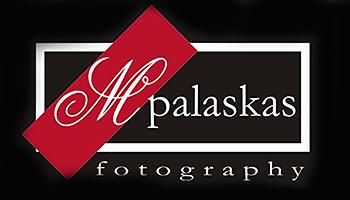 Studio Mpalaskas - Αχαρναί