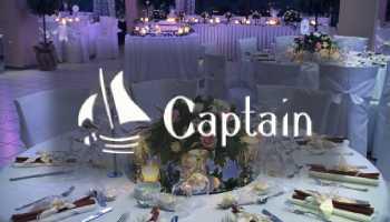 Captain - Κορωπί