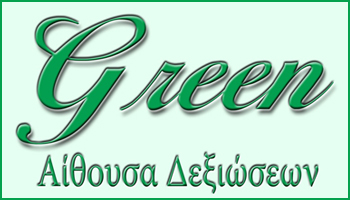 Green - Πάρνηθα
