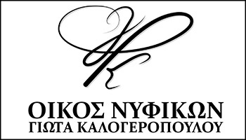 Γιώτα Καλογεροπούλου - Κολωνάκι