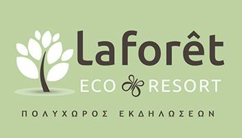 Laforêt – Κτήμα γάμου & Πολυχώρος - Ραφήνα