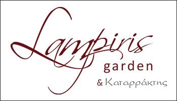 Lambiris Garden – Κτήμα γάμου