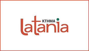 Κτήμα Latania - Παλλήνη