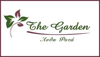 The Garden - Καλλιθέα
