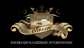 Think Classic - Αθήνα