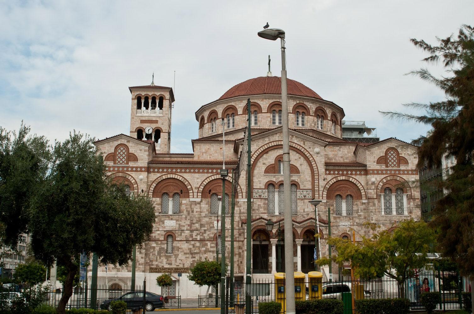 Αγία Τριάδα - ΠΕΙΡΑΙΑΣ TopGamos.gr