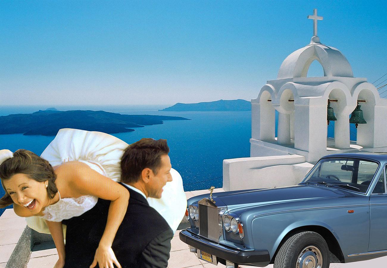 Ατμόσφαιρα Γάμου