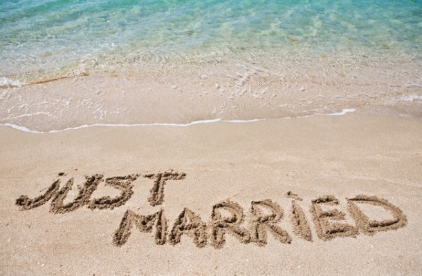 Τι είναι ο γάμος άραγε;