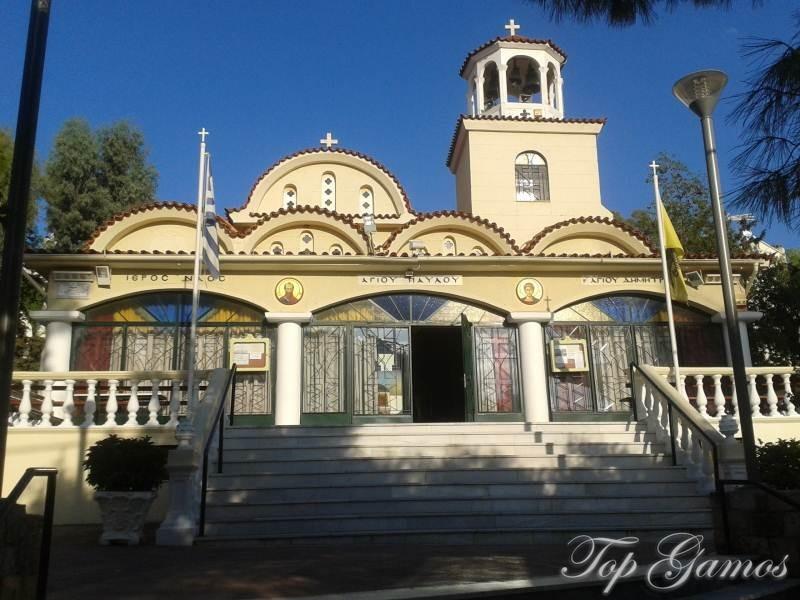 Άγιος Παύλος, Άγιος Δημήτριος
