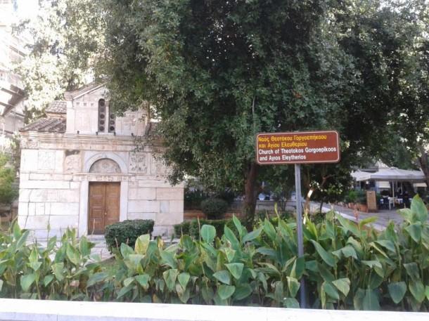 Panagia Gorgoepikoos - Athina 2
