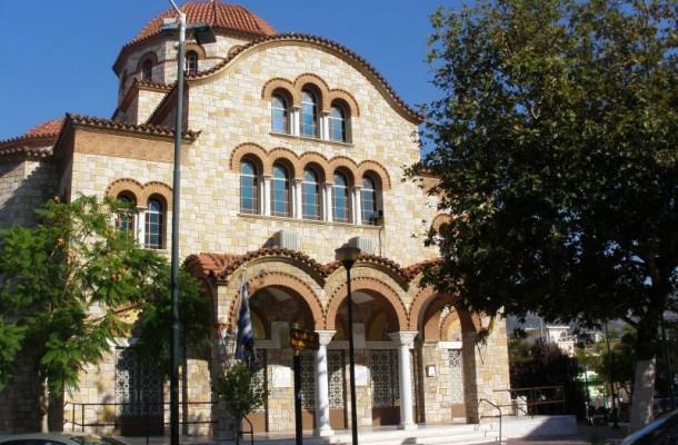 Panagia Theotokos Agios Dimitrios