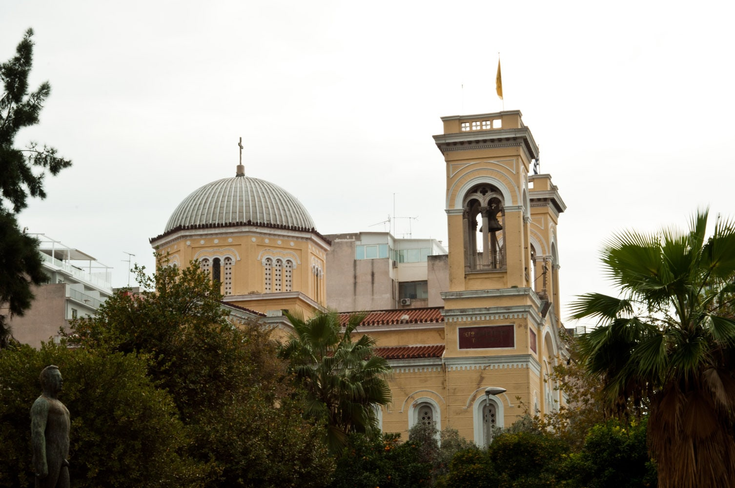 Άγιος Σπυρίδωνας