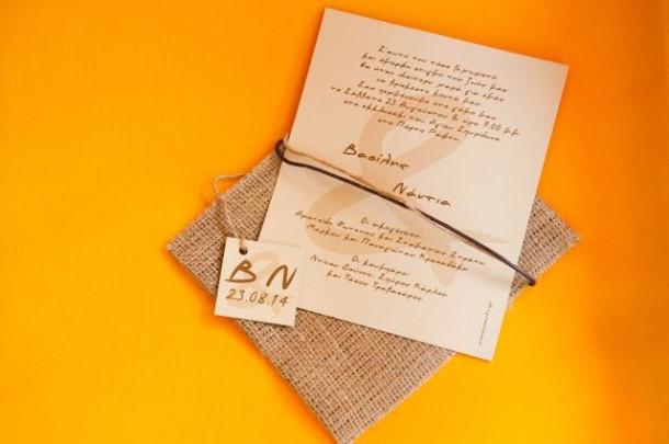Bill & Nadia - real wedding - top-gamos- prosklitirio - 01