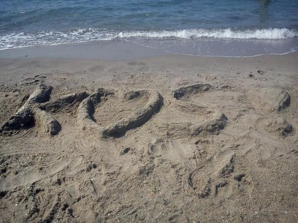 Γάμος στην Κω πάνω σε βραχονησίδα | Κωνσταντίνος & Χρυσάνθη