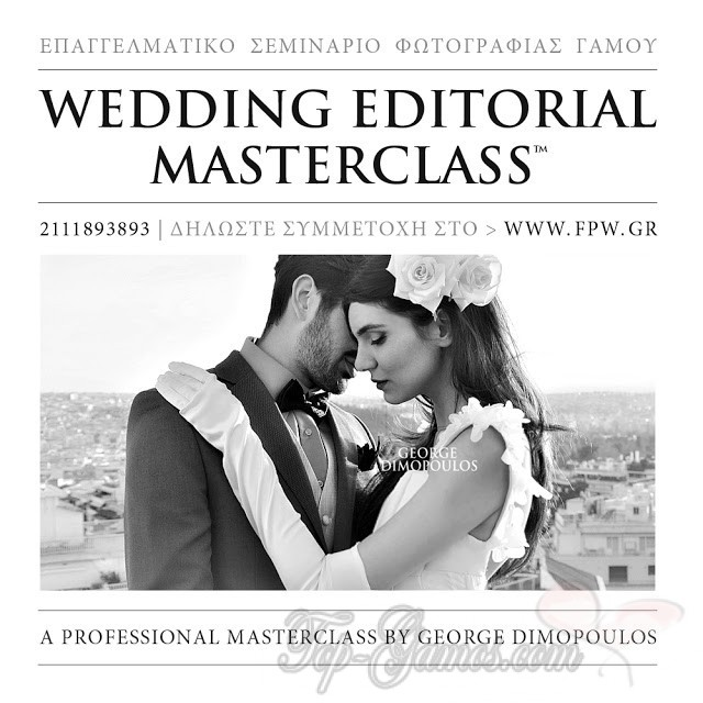 Wedding Editorial Masterclass by George Dimopoulos!