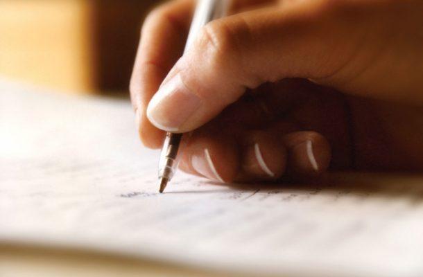Σύμφωνο Συμβίωσης – Η εφαρμογή του στην Ελλάδα
