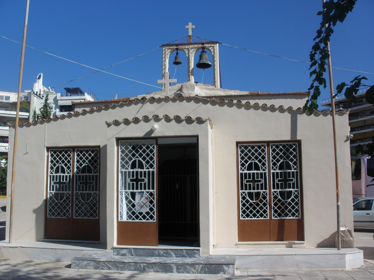 Άγιος Νικόλαος (Παλιός)