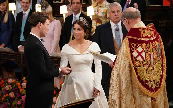 Ο γάμος της πριγκίπισσας Ευγενίας
